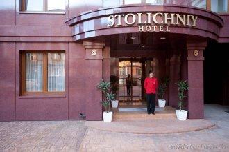 Hotel Stolichniy