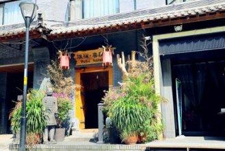 PuSu Jade Boutique Hotel