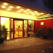 Hotel Rablanderhof