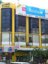 The Boutique Place Pratunam Market