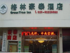 GreenTree Inn Xian Lijia Village Express Hotel