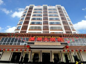 United Star Hotel