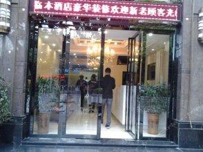 Chenlong 168 Hotel