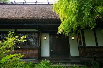 Oyado Nihon No Ashitaba Resort