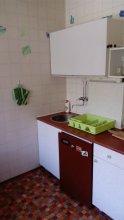 Apartment At Vozdovac