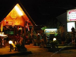 Kinnaree Resort