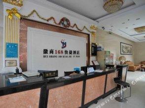 Dongguan huishang 168 express hotel humen tai bao road store