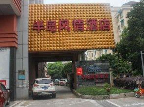 Bandao Fengqing Hotel