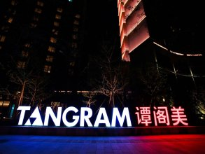 Tangram Hotel Yanxiang Beijing
