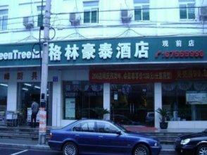 GreenTree Inn Suzhou Guanqian Street Yinguo Lane Business Hotel