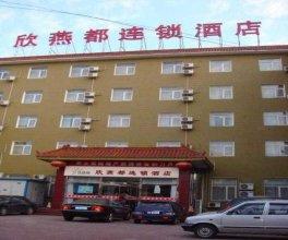 Beijing Shindom Lizeqiao Branch