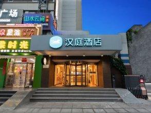 Hong Wei Yi Jia Hotel Beijing Asian Games Village