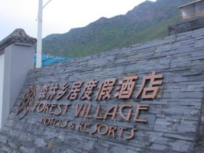 Forest Village Hotels and Resorts Beijing