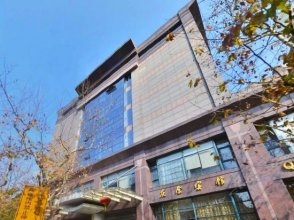 Shanghai Qingyu Hotel