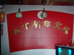 Linxia Chuangyin Hotel