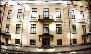 Отель Стасов