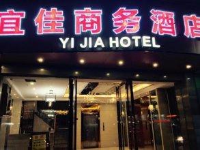 Guangzhou Yijia Business Hotel