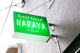 Guest House Naraya Hostel