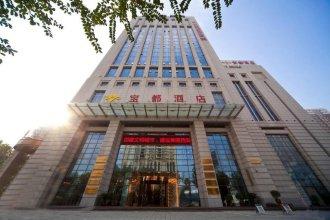 Baodu Hotel