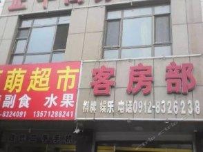 Zhengping Business Hotel