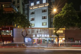 Guangzhou Freedom Hotel