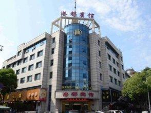 Shaoxing Gangdu Inn