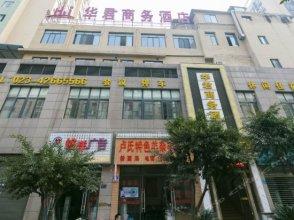Huajun Business Hotel