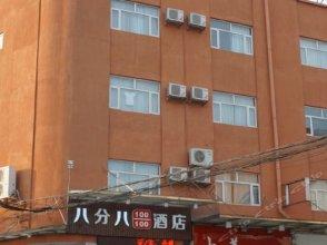 Bfb Hotel