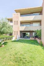 Family Only Prestigia Ambre Apartment