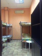 Hostel Na Proletarskoy
