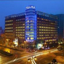 Hangzhou Zonhow Hotel