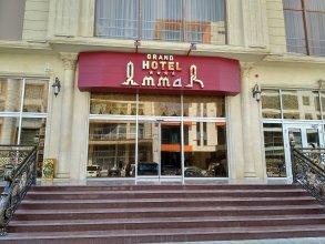 Отель Ammar Grand