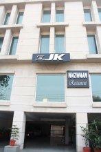 The Jk