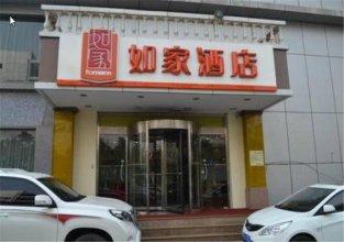 Home Inn Xi'An Keji Road Number Three Gaoxin Yizhong High School
