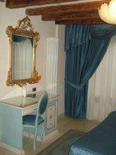 Guest House Piccolo Vecellio