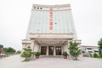 Gui Hua Hotel-zhongshan