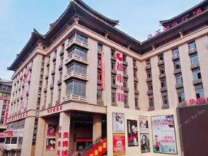 City 118 Hotel Xi'an Railway Station