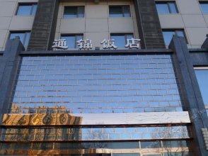 Tongjin Hotel