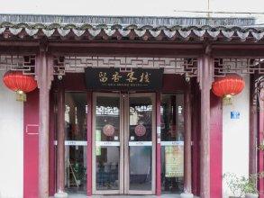Suzhou Liuxiang Hostel Guanqian Street