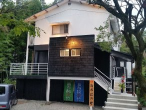 Yufuin No Take - Hostel