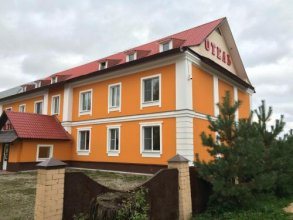 Guesthouse Na Volge