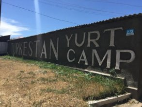 Turkestan Yurt Camp
