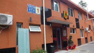 Speed 8 Hotel Sanlitun (Formerly Yuanfenxingkong)