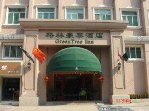 GYA Shanghai Jiangpu Hotel