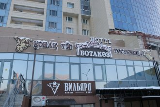 Отель Botakoz
