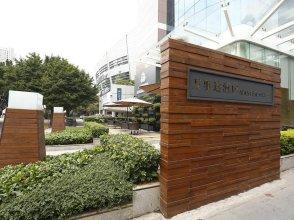 Chengyue Holiday Hotel Wenjindu Branch