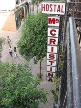 Hostal Maria Cristina