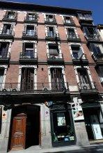 Гостевой Дом Atocha Almudena Martín