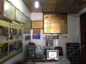 Qunxin Hostel