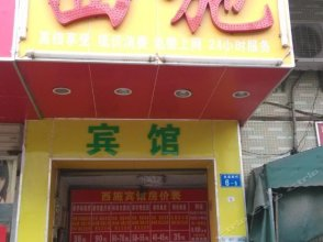 Xishi Hostel